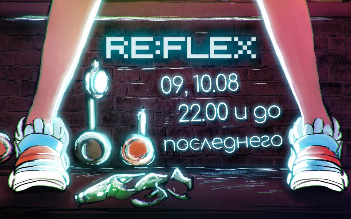 RE:FLEX