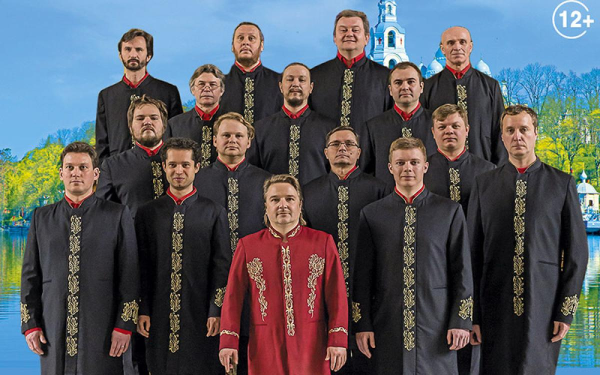 Хор Валаамского Монастыря с новой программой