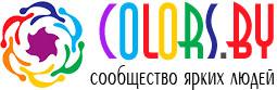 COLORS.BY: сообщество ярких людей